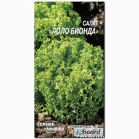 Семена салата «Лоло Бионда» - 1 грамм