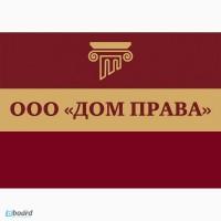 Продажа ООО, ТОВ с НДС в Харькове