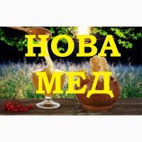 Закупка мёда ПО ВСЕМ РАЙОНАМ Днепропетровской, Херсонской, Запорожской И ДР. ОБЛ. УКРАИНЫ