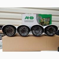 Система видеонаблюдения 4 камеры