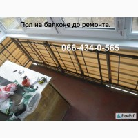 Устройство пола на балконе. Настил пола. Киев