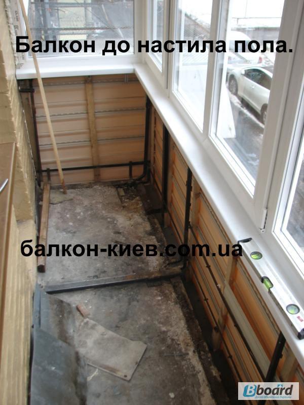 Настелить пол на балконе.