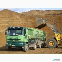 Компания Строй-групп Харьков реализует и доставляет песок