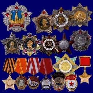 Куплю ордена медали награды