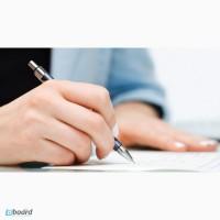 Інформаційно-консультацій ні послуги в сфері публічних закупівель