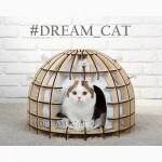 Домик для кошек и котов ЗУЛУ