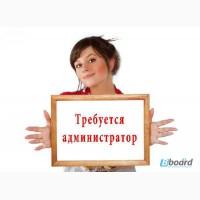 Администратор в ночной клуб в Одессе