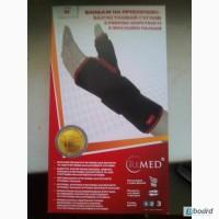 Продам универсальный Бандаж на променево-запястный суглоб с ребром фиксации