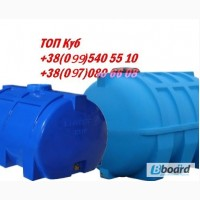 Емкость для воды горизонтальная полиэтиленовая