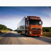 Экспедирование грузовых авто на постоянной основе