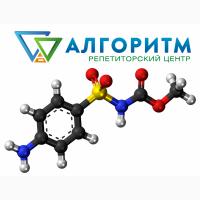 Подготовка к ЗНО-2021 по химии в Днепре (Парус)
