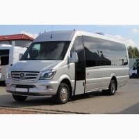 Автобус Черкассы - Крым - Армянск - Симферополь - Алушта - Ялта - Севастополь - Бахчисарай
