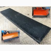 Резина на отвал снегоуборочный (скребок) 40*250*1000