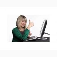 Работа на дому онлайн без вложений