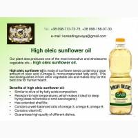 ПРОДАМ Соняшникову олію УКРАЇНА