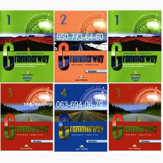 Продам Grammarway 1, 2, 3, 4 книга по английскому языку