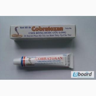 Кобратоксан