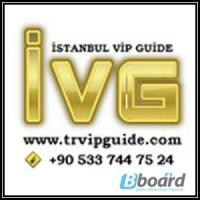 Трансфер в Стамбуле