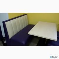 Продам столы бежевые бу