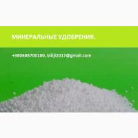 Карбамид. Производство ДнепроАзот