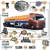 Продам запасные части для автоцистерн (бензовозов)