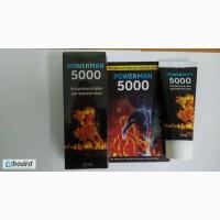 Купить Средство для мужчин POWERMAN-5000 оптом от 50 шт