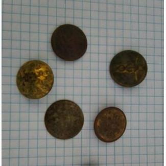 Старинные пуговицы 4шт. с гербом российской империи