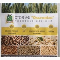 Насіння зернових культур Одеса