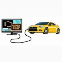 Компьютерная диагностика авто на Борщаговке и в Вишневом