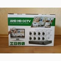 8 камер Система видеонаблюдения