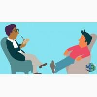 Индивидуальная консультация психолога в Запорожье