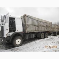Продам маз зерновоз трехосный