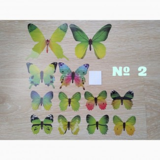 Бабочки 2 декор на холодильник