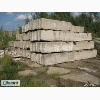 Продам фундаментные блоки -30.40 50 б/у