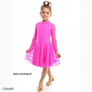 Одежда для бальных танцев от производителя