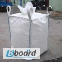 Закупаем отходы мешков и биг-беги (можно рванные и резанные) по Украине