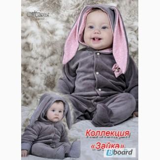 Велюровый комбинезон для мальчика и девочки. 62-92 размеры