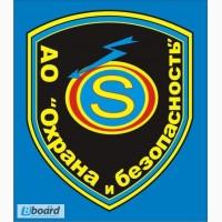 Охрана квартиры, установка сигнализации Харьков