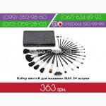 Набор кистей для макияжа MAC 7 штук (в чехле, черные)
