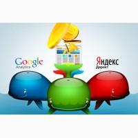 Настройка контекстной рекламы google яндекс
