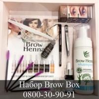 Набор ХНЫ для бровей Brow Box