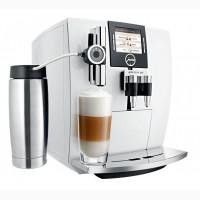 Кофемашина купить Киев. Продажа кофеварок автоматических