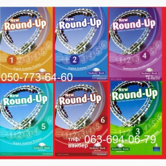 Продам New Raund Up 1 2 3 4 5 6 Продам Raund Up 1 2 3 4 5 6