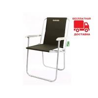 Кресло складное Ranger FC-040 Rock RA-2205
