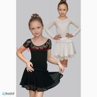Купить юбку для танцев для девочек в интернет-магазине фото