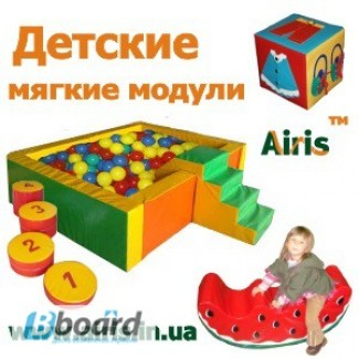 Детские мягкие модули 2015 Цена производителя в Украине