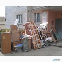 Вывоз строительного мусора, старой мебели, хлама и разного барахла