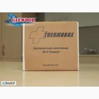 Упаковка для медицины