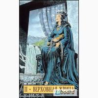 Магия ТАРО - точные предсказания
