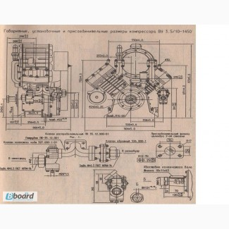 Ремонт и запчасти компрессора ПК-35, ВУ-3, 5, ПК-35М